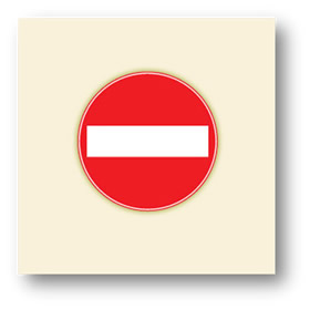 trafik tanzim işaretleri girişi olmayan yol