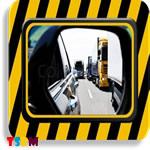 Direksiyon dersi, sürüş güvenliği, otobus ve kamyonlarla yolu paylaşma