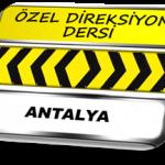 Antalya özel direksiyon dersi TSBM